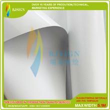 BLOCKOUT PVC TARPAULIN