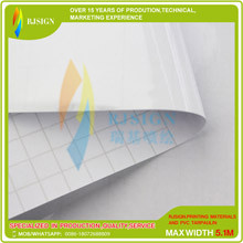 Cool Lamination Film Rjclm003g