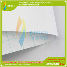 Cold Lamination Film Rjclm003m