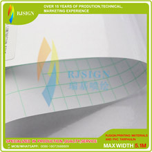 Cool Lamination Film Rjclm002g