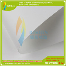 Water Photo Paper Phw003m