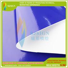 Color Cut Vinyl Rjvcr0812g b