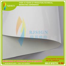 2pass Printable Vinyl Rjhpw0912g