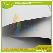 Printable Vinyl Rjhb1014g