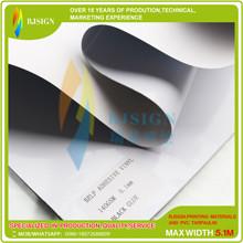 Printable Vinyl Rjhb1014m