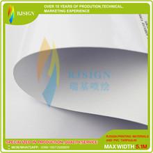 Printalbe Vinyl Rjnw1014g