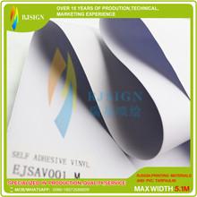 Printable Vinyl Rjhw1014m