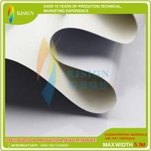 Printable Vinyl Rjmw0812g