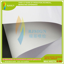 Printable Vinyl Rjhw0812g