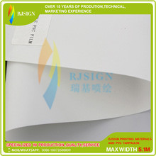 Printable Pvc Film Rjpvc001